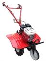 Resim Kama SR1Z-80H Benzinli Çapa Makinesi 5.5 Hp