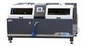 Resim Otomatik Önden Çıkma Testereli Profil Dilimleme Makinesi Ø 450 mm